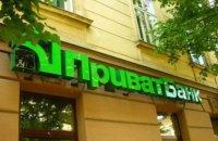 Приватбанк за день привлек 86 млн гривен на депозиты
