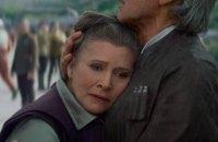 """Умерла актриса Керри Фишер, сыгравшая принцессу Лею в """"Звездных войнах"""""""