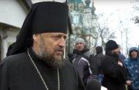 Суд відмовив УПЦ МП у припиненні справи проти Томосу