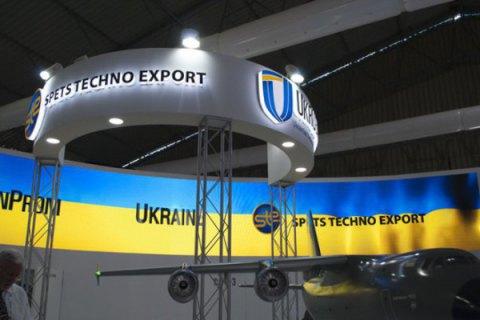 """""""Укроборонпром"""" проверит своего ТОП-менеджера на связи с Россией"""