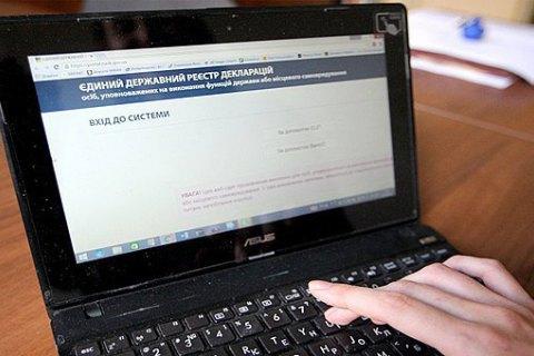 НАБУ і НАЗК закликали ветувати зміни до закону про е-декларування