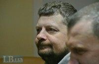 ГПУ попросит Раду еще раз снять неприкосновенность с Мосийчука