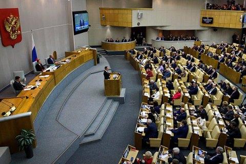 В Госдуму РФ внесли законопроект, запрещающий пропаганду криминальной субкультуры