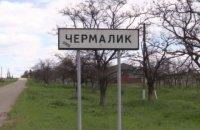 Из-за обстрелов боевиков ранен житель Чермалыка и двое украинских военных
