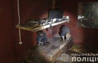 У Сумах відкрили кримінальне провадження через жорстоке поводження з тваринами