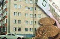 Более 7 тыс. днепропетровских семей получили субсидии