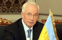 Азаров: за последние 2,5 года цены выросли лишь на 10%