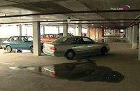 Москва хочет отказаться от паркингов под зданиями