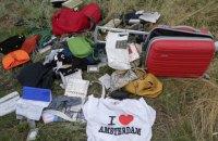 В Нидерландах полицейского поймали на продаже вещей с МН17