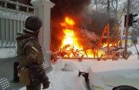 7 полицейских госпитализировали в результате столкновений под Верховной Радой
