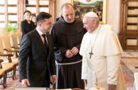 Зеленский пригласил Папу Франциска посетить Донбасс