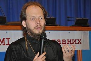 УПЦ МП лишила бывшего пресс-секретаря митрополита Владимира всех должностей