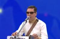 Президент Туркменістану виконав пісню про коня