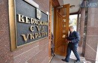 Верховний Суд отримав два позови про незаконність розпуску Ради (оновлено)