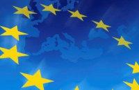 Саммит ЕС 25-26 марта пройдет в формате видеоконференции