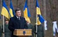 Янукович зовет всех за стол переговоров