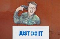 Боевики похитили одного из художников, протестовавших против ДНР