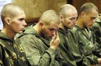 45% россиян согласны отправить близкого человека воевать на Донбасс, - опрос