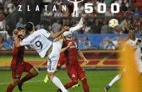 500-й гол Ибрагимовича стал одним из красивейших в его карьере