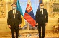 Украину в конце мая посетит премьер-министр Словакии