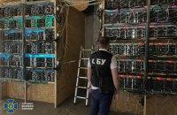 СБУ знешкодила криптоферму, через яку без світла і води могла залишитися частина Чернігівщини