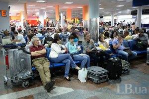 """Пасажиропотік в """"Борисполі"""" скоротиться на 10% у 2014 році, - прогноз"""