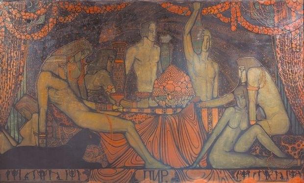 Всеволод Максимович. Пир. 1914. Холст, масло. Национальный художественный музей Украины, Киев.