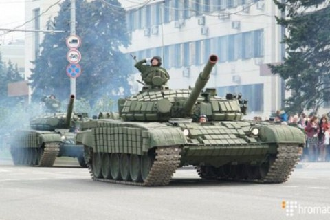 """У """"ДНР"""" провели репетицію """"параду"""" із забороненою технікою"""