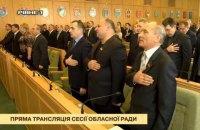 На заседании Ровенского облсовета произошла потасовка из-за янтаря