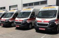 Первая партия скорых от Фонда Рината Ахметова отправилась в региональные больницы
