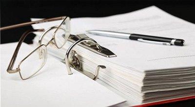 Закон 1210: нові правила для бізнесу в Україні