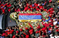 Чавеса похоронили в Музее революции