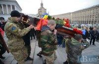 На Майдане простились с тремя погибшими в АТО бойцами
