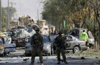 У генконсульства Германии в Афганистане произошел взрыв