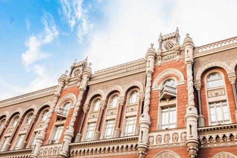 Международные резервы Украины снова стали меньше $18 млрд