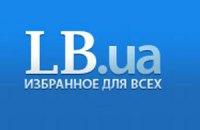 Сайт LB.ua подвергается атаке