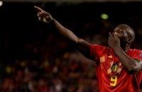 Лукаку встановив голеадорний рекорд збірної Бельгії