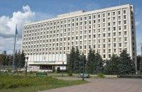 ЦВК сформувала новий склад двох територіальних виборчих комісій
