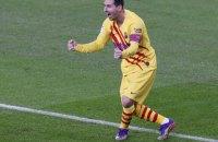 """Дубль Мессі допоміг """"Барселоні"""" здобути нелегку перемогу в яскравому матчі проти """"Атетіка"""""""