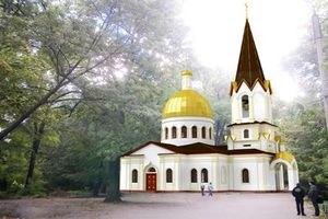 УПЦ МП продали одесскую церковь за гривну