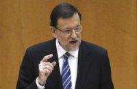 Испания призвала Каталонию добиваться конституционной реформы вместо независимости
