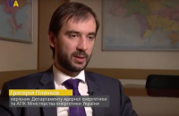 Сын экс-министра Плачкова возглавил Госатомрегулирования