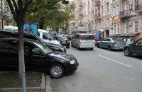 Киевсовет запретил парковаться на 67 улицах столицы