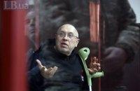 В Одесі суд над фігурантом справи Гандзюк Павловським відклали через відсутність інтернету в СІЗО