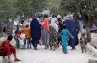 """В Афганістані сотні місцевих вийшли на протести проти влади """"Талібану"""""""