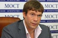 Царьов приїхав до Луганська