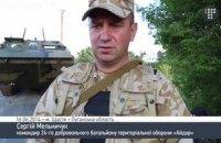 """Командир батальона """"Айдар"""": """"Мы будем отвоевывать Украину до конца"""""""