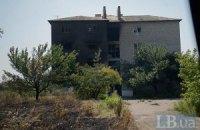 Нидерланды помогут Украине восстанавливать Донбасс, - МИД