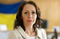 Председатель НКРЭКУ ответила на давление ферросплавщиков Коломойского