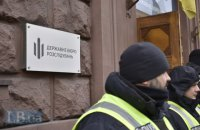 """Расследование по делу подполковника налоговой, подозреваемого в передаче информации """"ДНР"""", продлили на 3 месяца"""